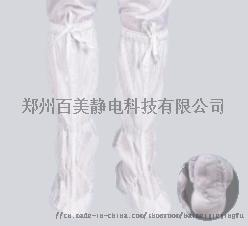 M-2002長筒軟底襪.jpg