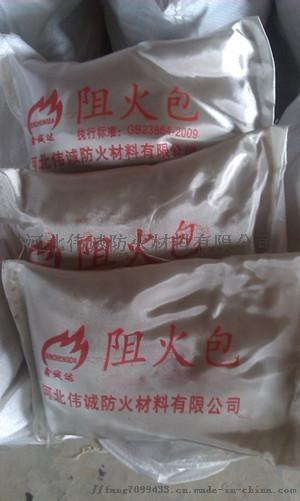 浙江防火包特点 厂家防火包规格71179352
