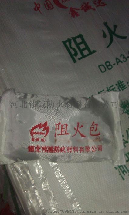 浙江防火包特点 厂家防火包规格71179382