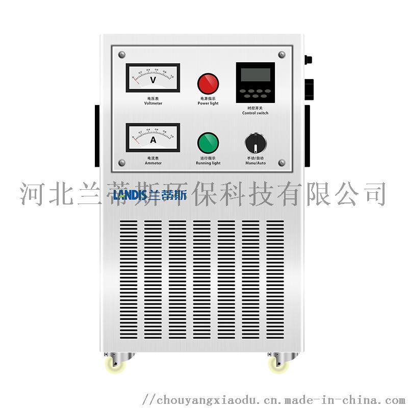 食品廠移動式空氣消毒機廠家直銷848308045