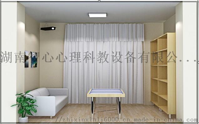 沙盘室效果图.jpg