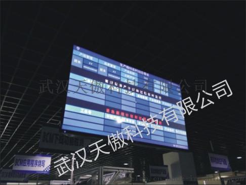 news20190412-2.jpg