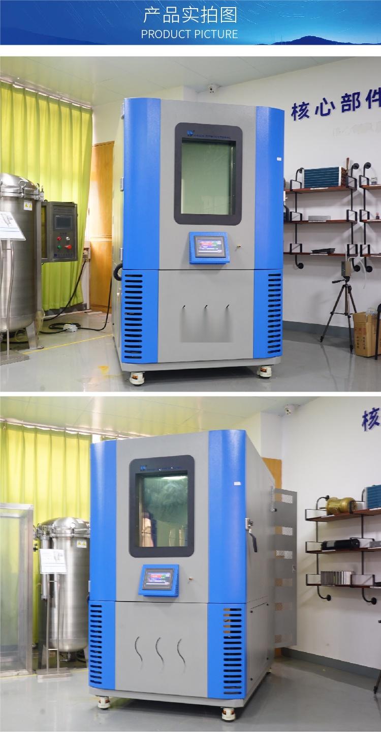 HD-F801-3甲醛气候箱-03.jpg