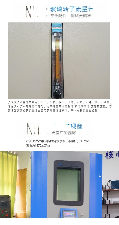 HD-F801-3甲醛气候箱-05.jpg