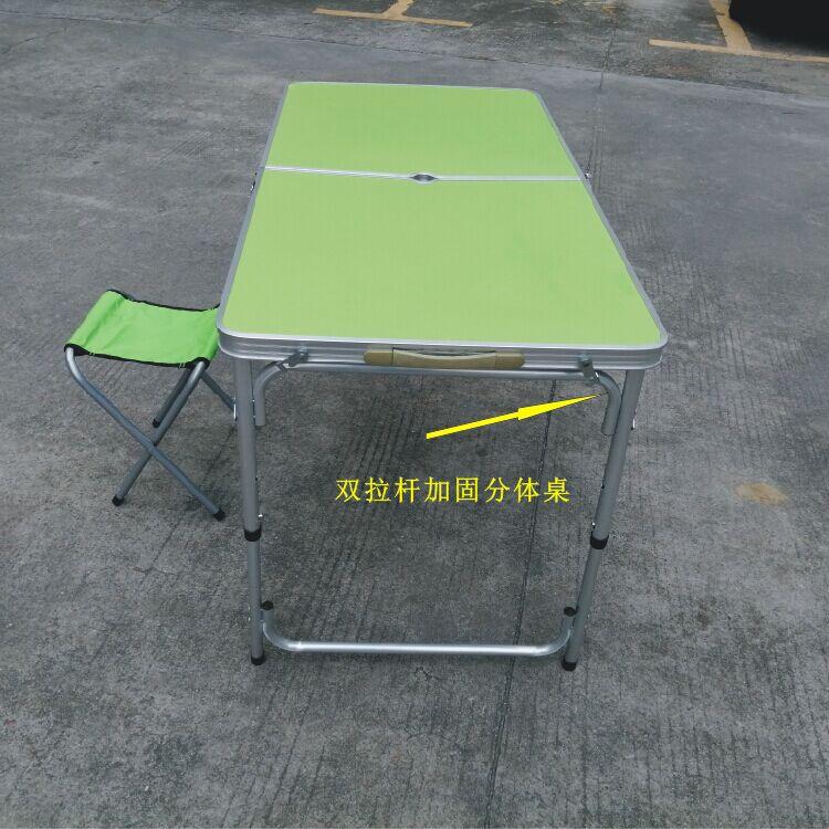 雙拉桿加固分體桌一桌一椅子.jpg