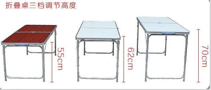 f分體桌高度調整01.jpg