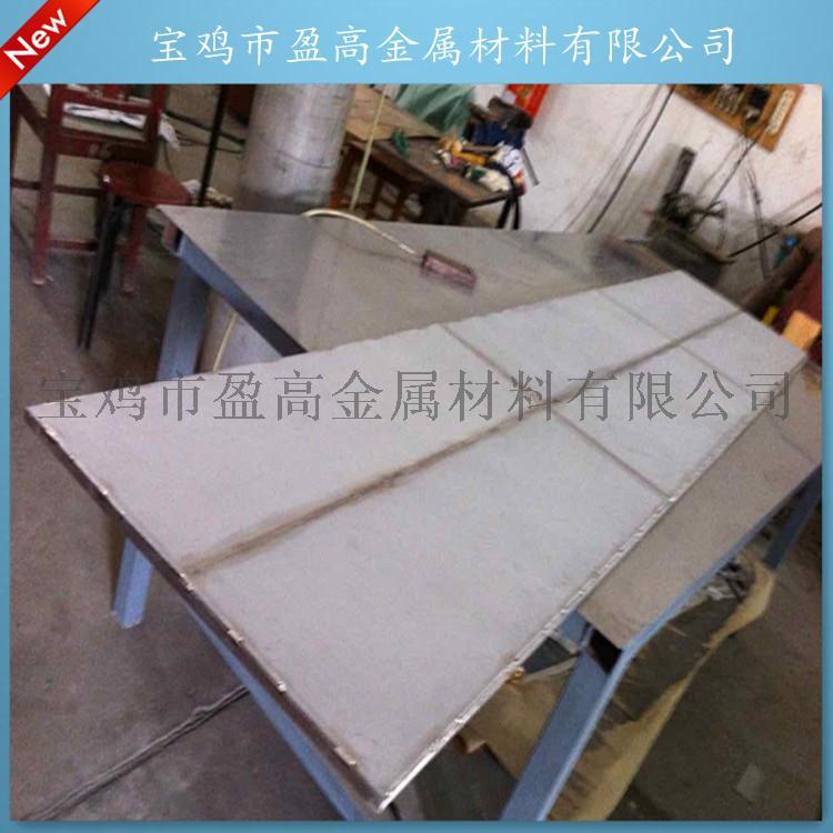 烧结焊接板2.jpg