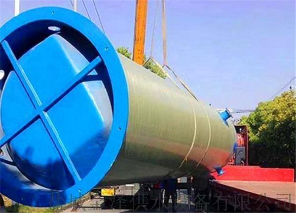 玻璃鋼一體化污水泵站111008325