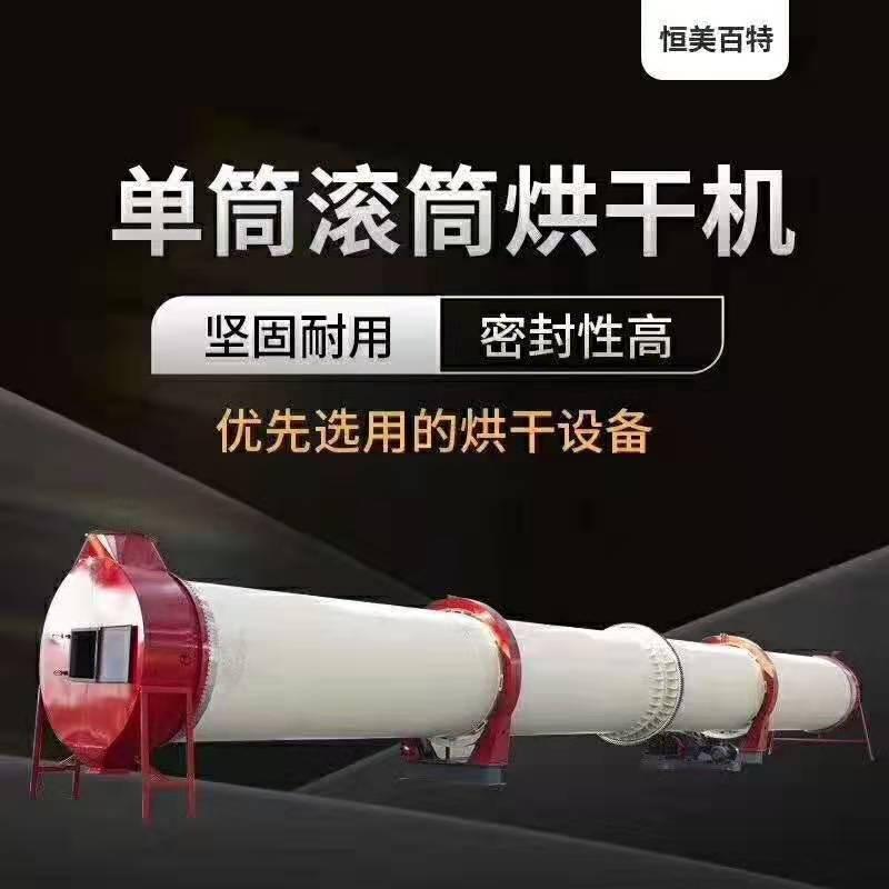 板材废料颗粒机 木屑制粒机 山东生物质颗粒机生产线829133982