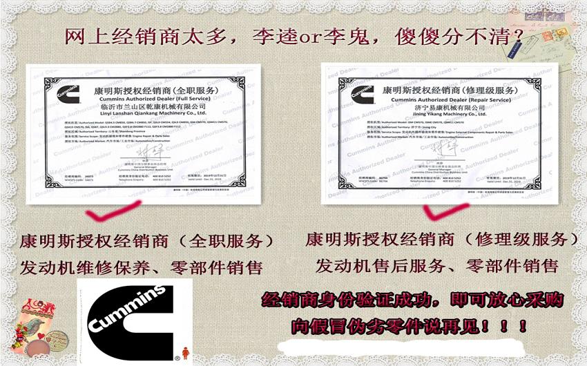 经销商身份验证.jpg