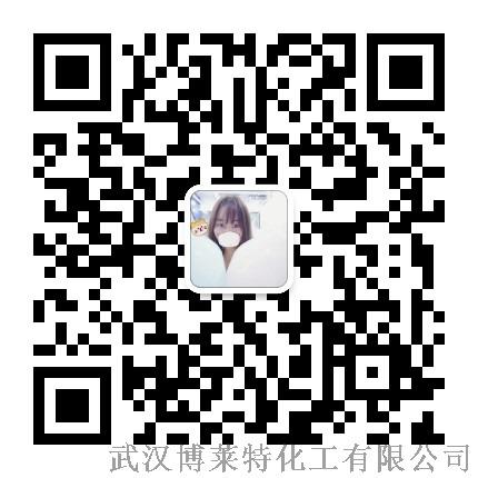 高品质ZPS 90%/CAS 49625-94-7111068472