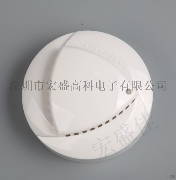 带继电器输出复合型感温感烟火灾探测器安全可靠799239275