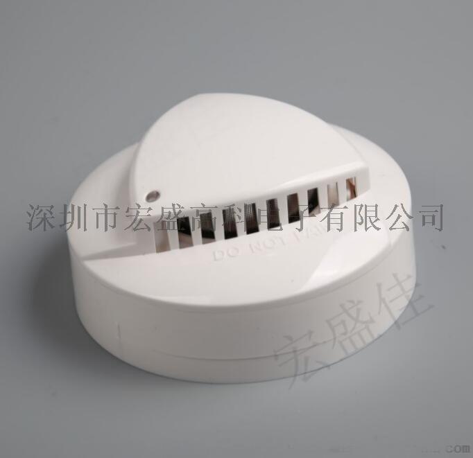 带继电器输出复合型感温感烟火灾探测器安全可靠799239245