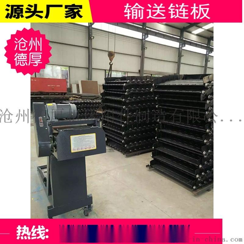 汽车冲压废料输送系统 集中排屑线832202982