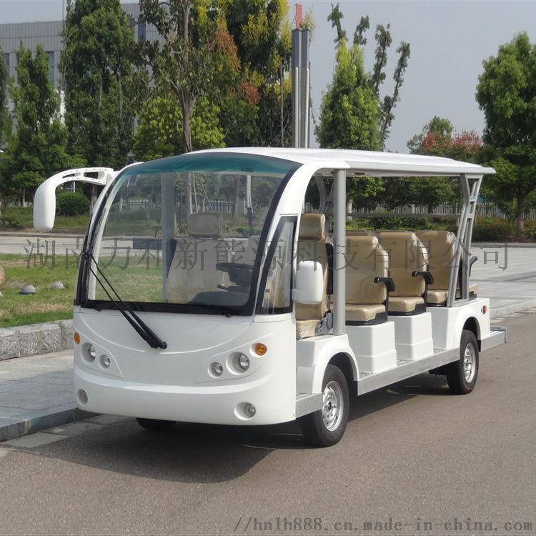 14座白色电动观光车809255772