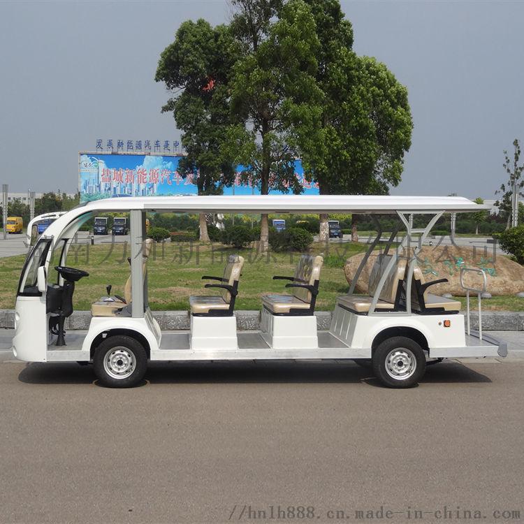 14座白色电动观光车809255782