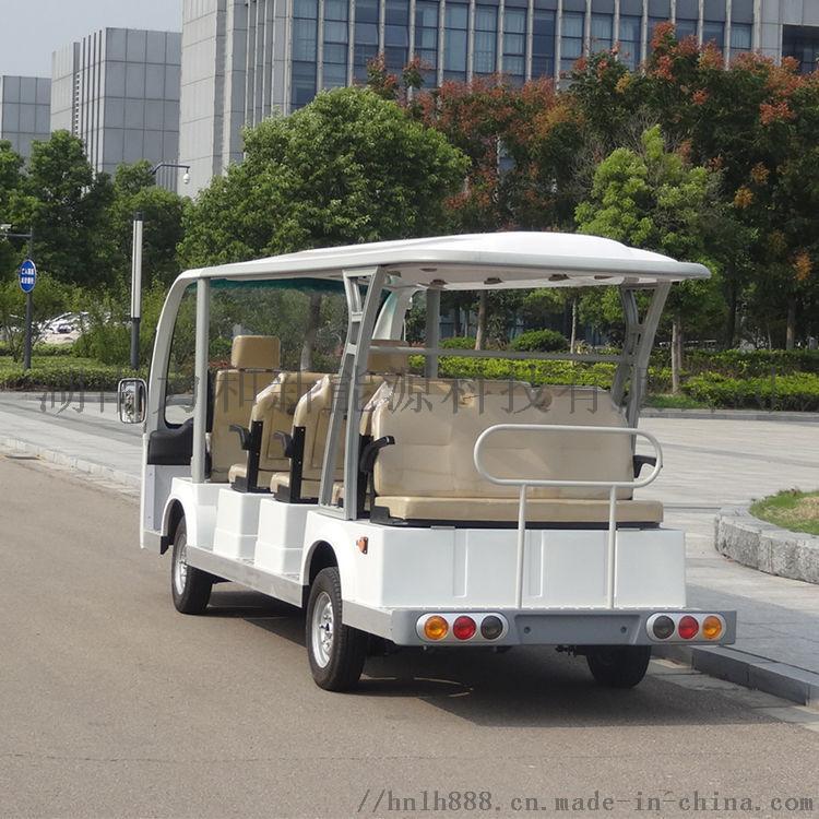 14座白色电动观光车809255792