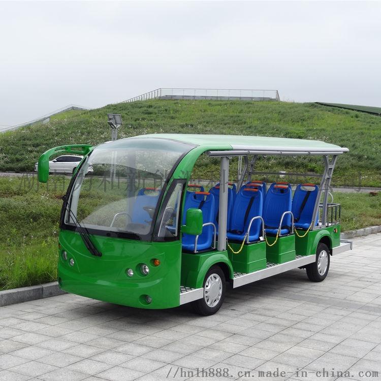 11座载客观光车,旅游电动车,绿色环保807818122