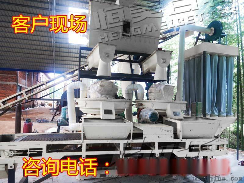 生物质颗粒机可再生的能源设备平模制粒机生产设备厂家72988722