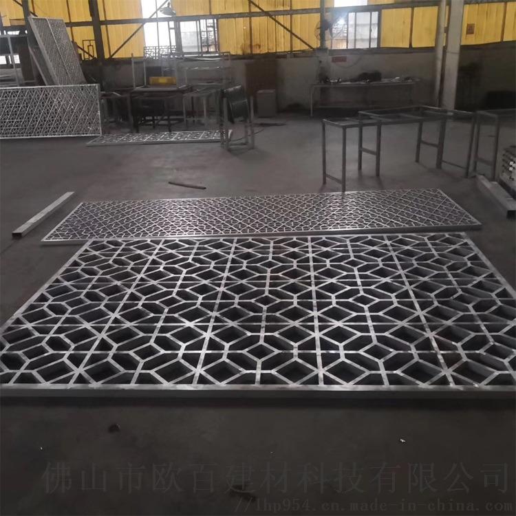 环保可回收仿古铝窗花 6063-T5材质铝窗花111179672