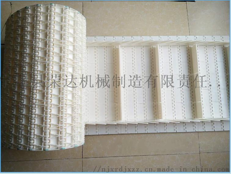 塑料鏈板輸送帶23.jpg