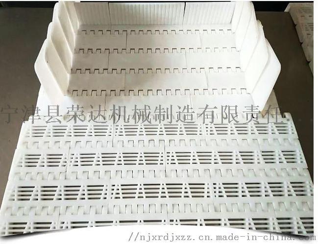塑料鏈板輸送帶25.jpg