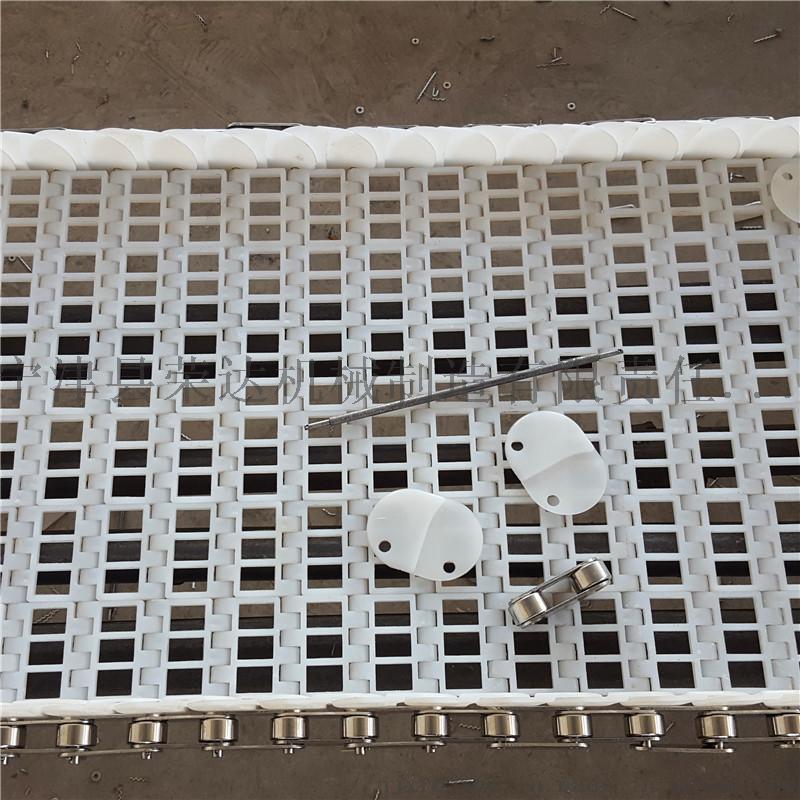 塑料尼龍鏈板5.jpg