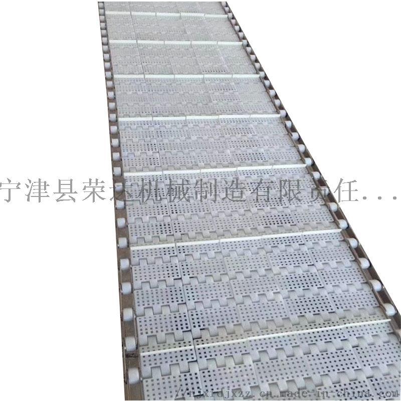 塑料鏈板.jpg