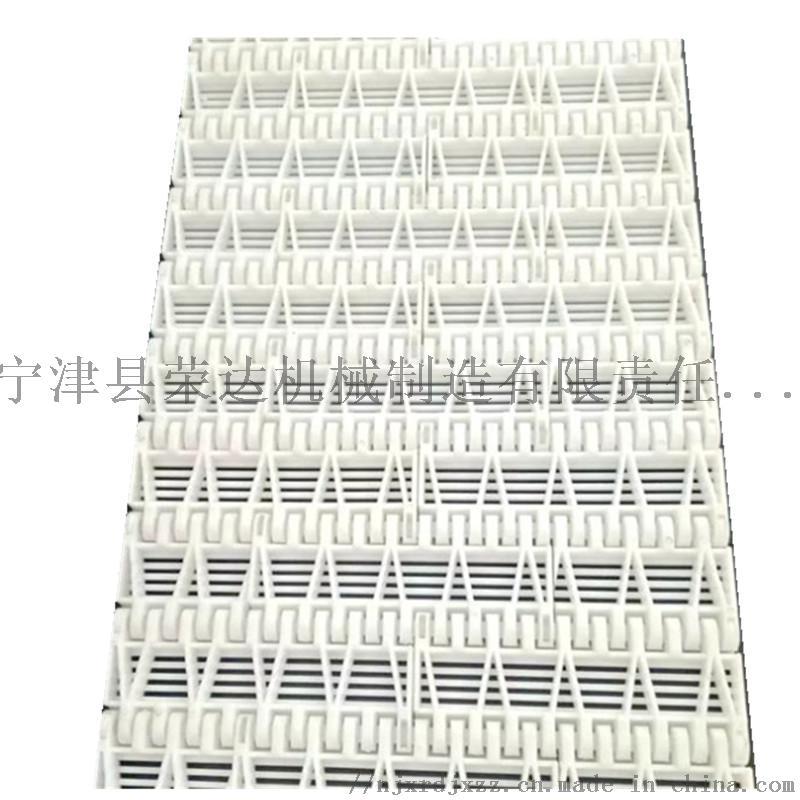 塑料鏈板輸送帶13.jpg