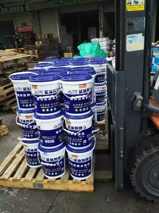 水泥基渗透结晶型防水涂料产品特点849193035