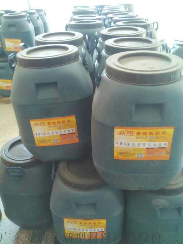 江西cspa水性渗透结晶型防水剂防水涂料848405515