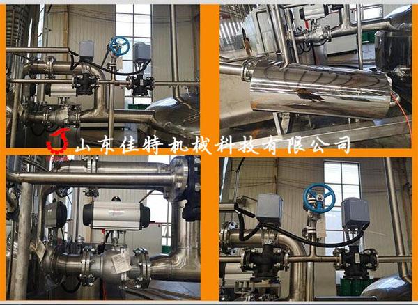 香菇脆是如何加工生产,河南新款香菇脆真空油炸机832686442