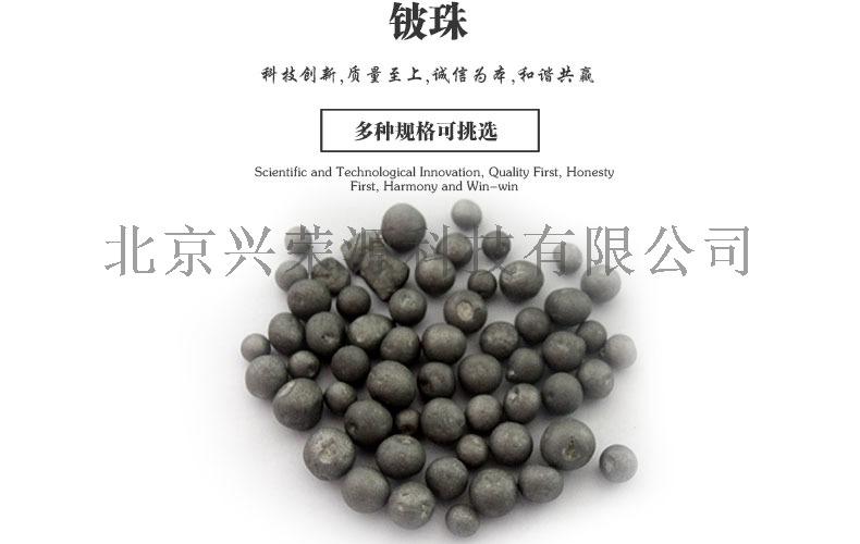 xqy-toppic790-500铍珠.jpg