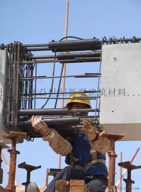 北京套筒灌漿料生產廠家849273785