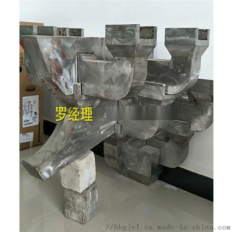 铝合金斗拱、不锈钢斗拱、金属斗拱制作安装832599342