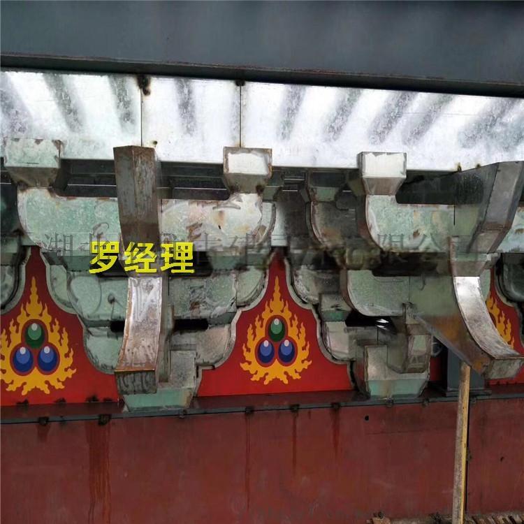 铝合金斗拱、不锈钢斗拱、金属斗拱制作安装、古建斗拱厂家9.jpg