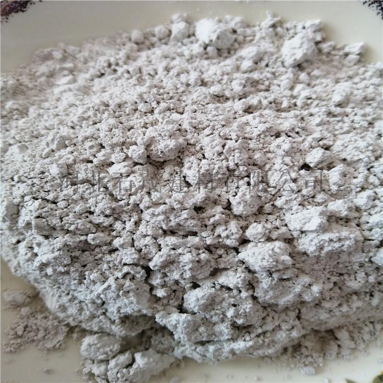 氧化鈣IMG_20190614_091314.jpg