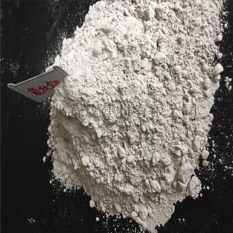 河北石茂廠家直銷氧化鈣 污水處理脫硫用氧化鈣60270655