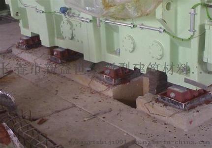 密云豆石灌浆料生产厂家111624805