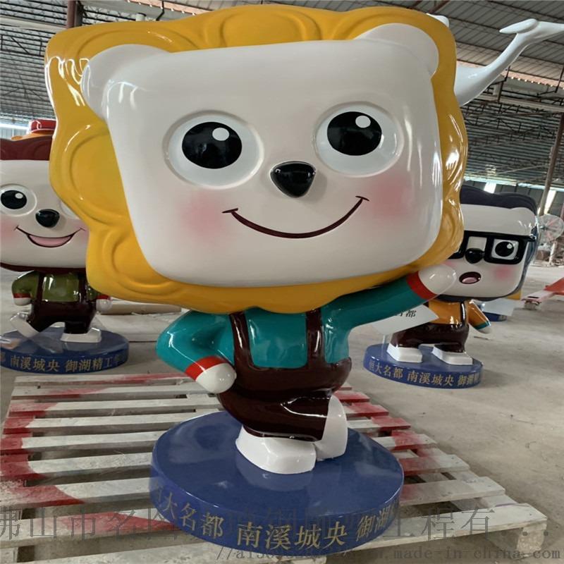 中山玻璃钢景观卡通雕塑、形象玻璃钢卡通雕塑849267075