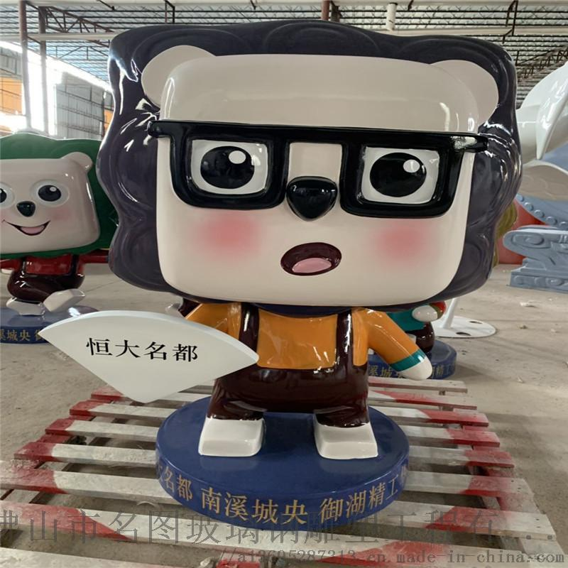 定制形象卡通雕塑 深圳玻璃钢彩绘卡通雕塑849254955