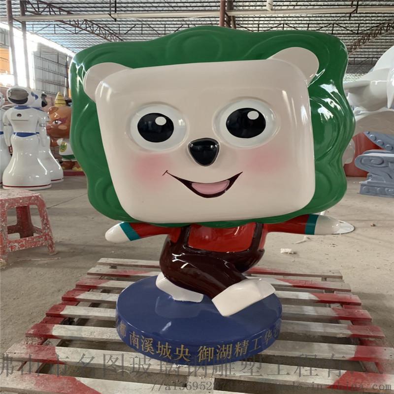 定制形象卡通雕塑 深圳玻璃钢彩绘卡通雕塑849254925