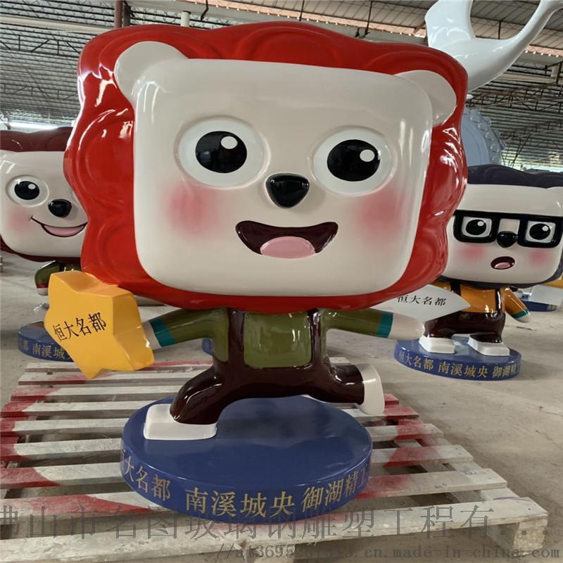 定制形象卡通雕塑 深圳玻璃钢彩绘卡通雕塑849254915