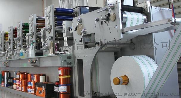 芜湖铜版纸标签、PP合成纸标签、PET标签849360485