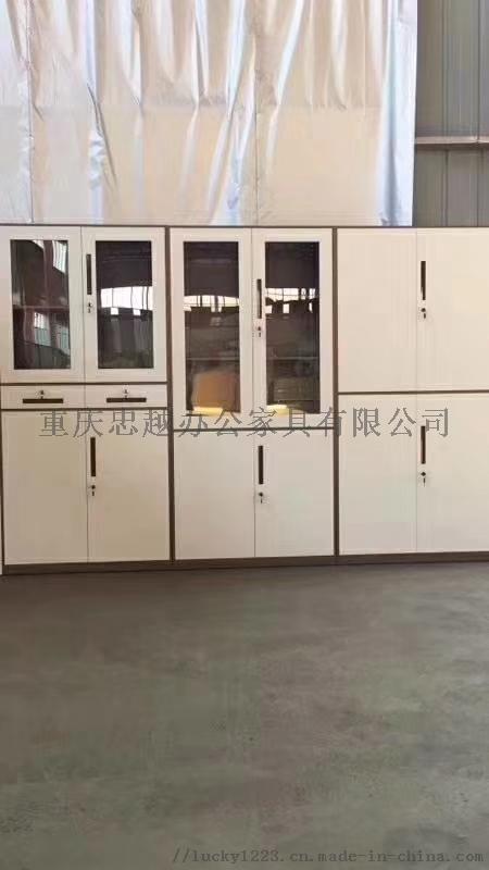 重庆文件柜 铁皮柜子 办公铁柜 生产厂家110393965