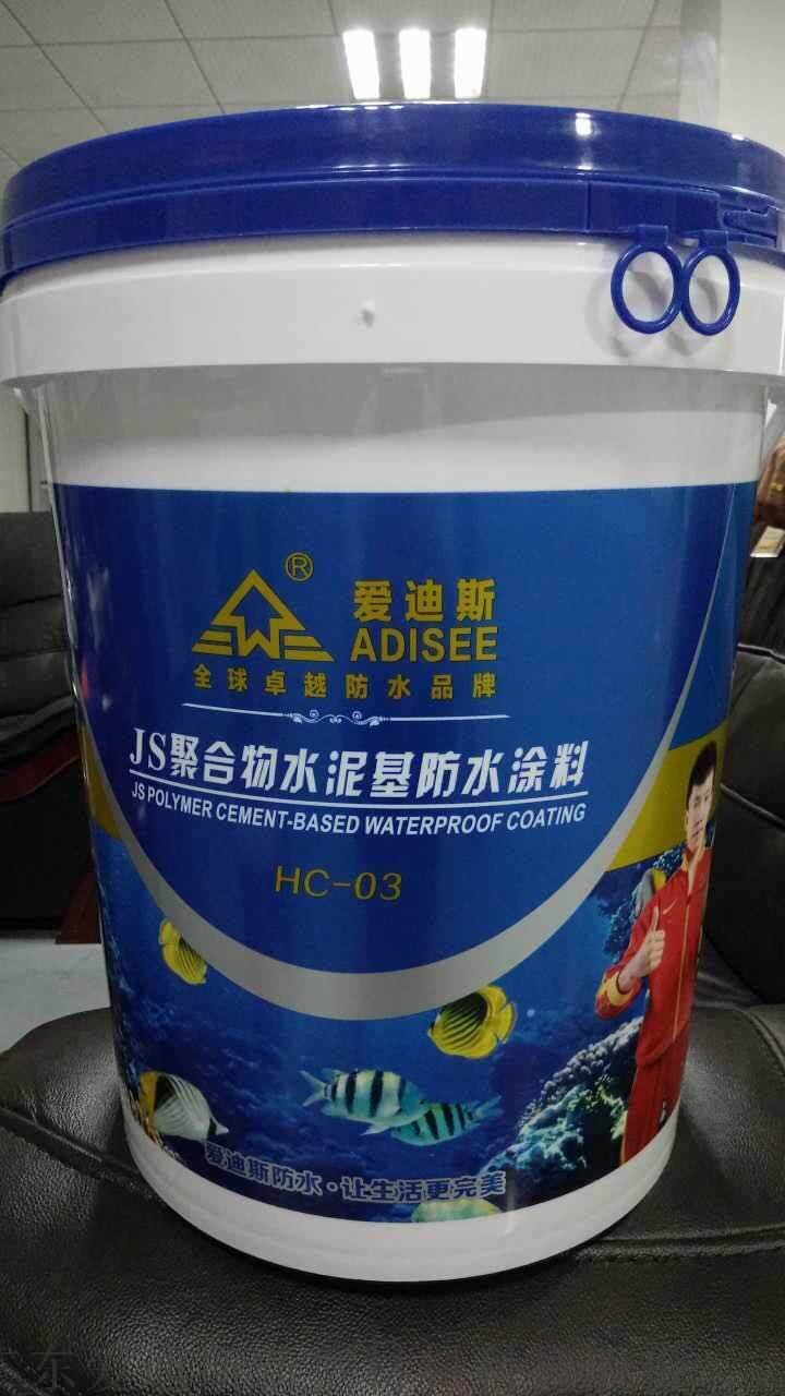 K11通用型防水涂料免费招商加盟849419555