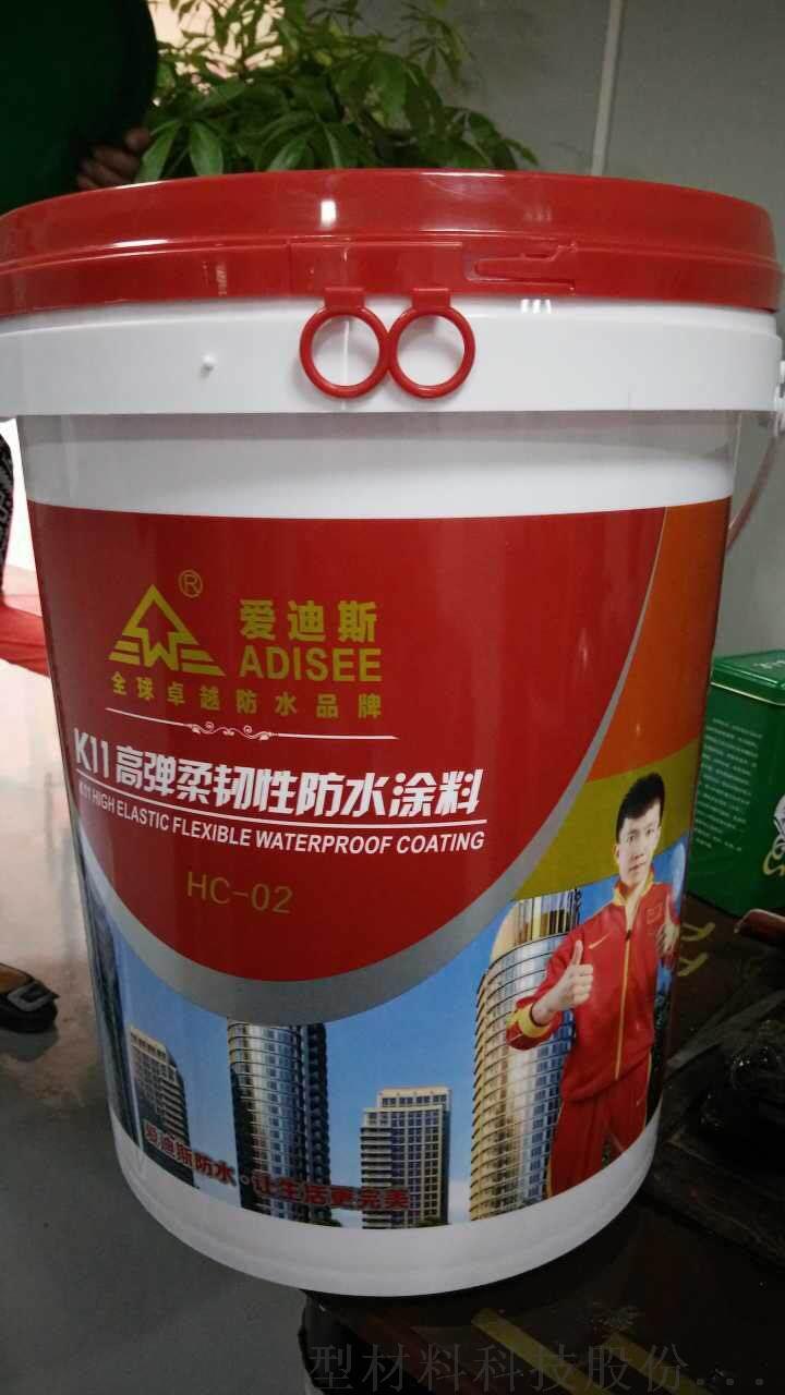 K11通用型防水涂料免费招商加盟849419545