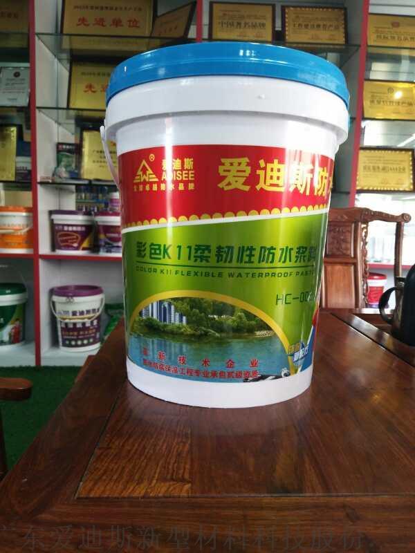 K11通用型防水涂料厂家免费配送849418495