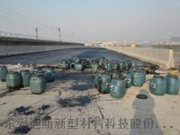 安徽合肥PBR道桥用聚合物改性沥青防水涂料848260015