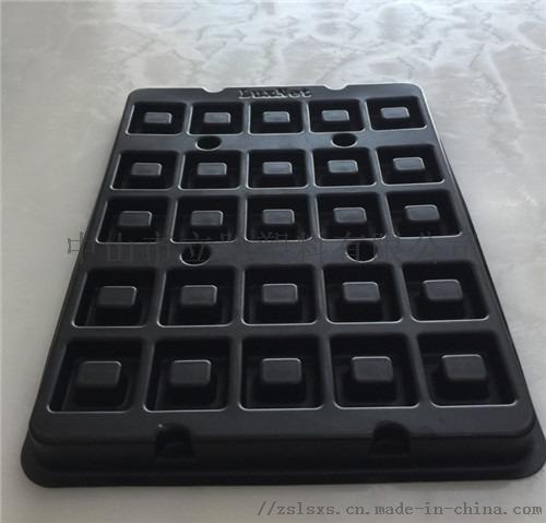 电子吸塑包装托盘5.jpg